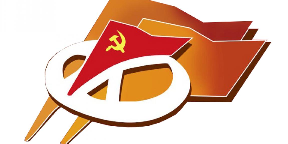 18. kansainvälinen kommunististen ja työväenpuolueiden kokous Hanoissa Víetnamissa 28.-30.10.2016 kuva Solid Net